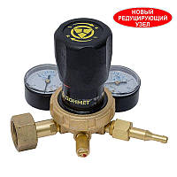 Регулятор расхода углекислотный УР-6-4 ДОНМЕТ 037.000.01