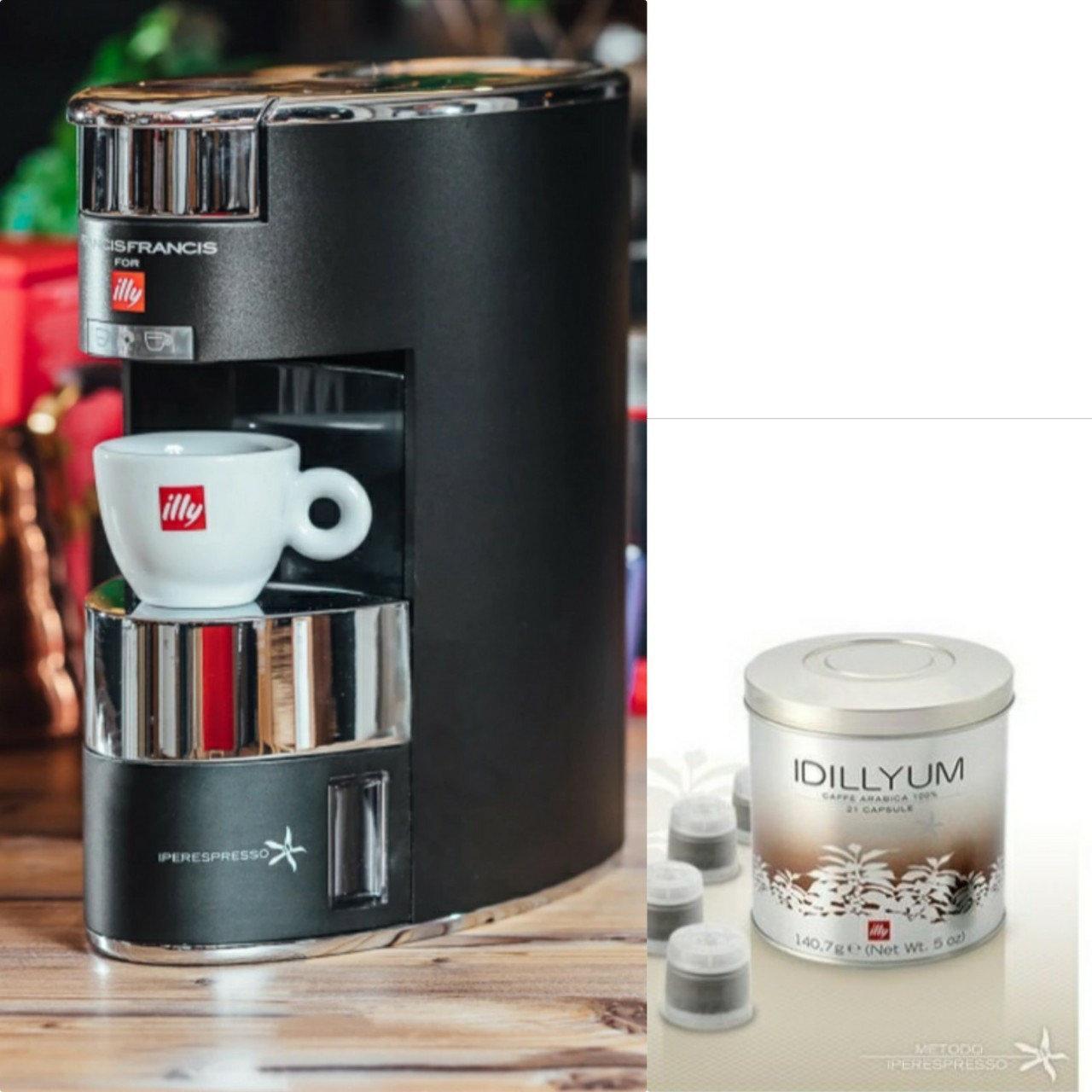Капсульна кавоварка illy IPERESPRESSO X9 (чорна) + 14 капсул у подарунок