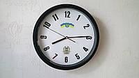 """Часы настенные """"Флаг и Герб Украины"""" авторские."""