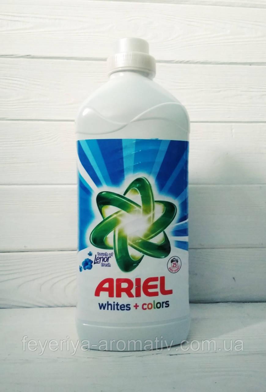 Универсальный гель для стирки Ariel white+colors 25стирок 1,625л (Германия)