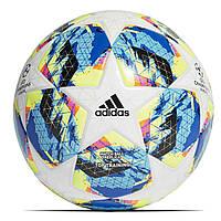 Мяч футбольный Adidas Finale Top Training №5 DY2551 Белый
