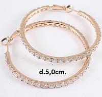 Серьги кольца с цирконами в золоте, 5см - Xuping ЮС097