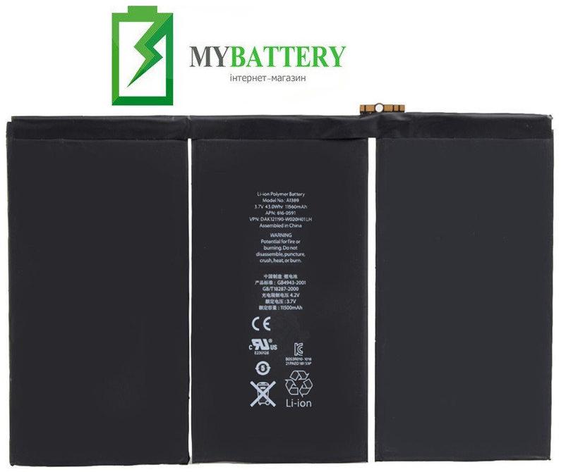 Оригинальный аккумулятор АКБ (Батарея) для Apple iPad 3 A1389/ iPad 4 A1460 11560mAh 3.7V