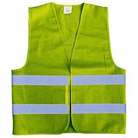 Сигнальный жилет (зеленый) XXL Grad 9451735