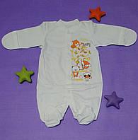 Детские Человечки Комбинезоны Слипы Для Новорожденных 0 - 1 мес