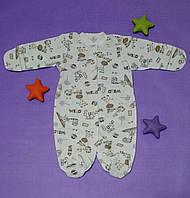 Детские Человечки Комбинезоны Слипы Для Новорожденных 1 - 3 мес