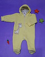 Детский Комбинезон Человечек Для Новорожденного 1 - 3 мес