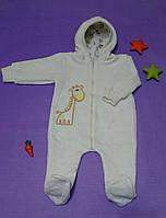 Детские Комбинезоны Человечки Для Новорожденных 1 - 3 мес