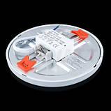 Светодиодный светильник 9w круглый 5000К, фото 2