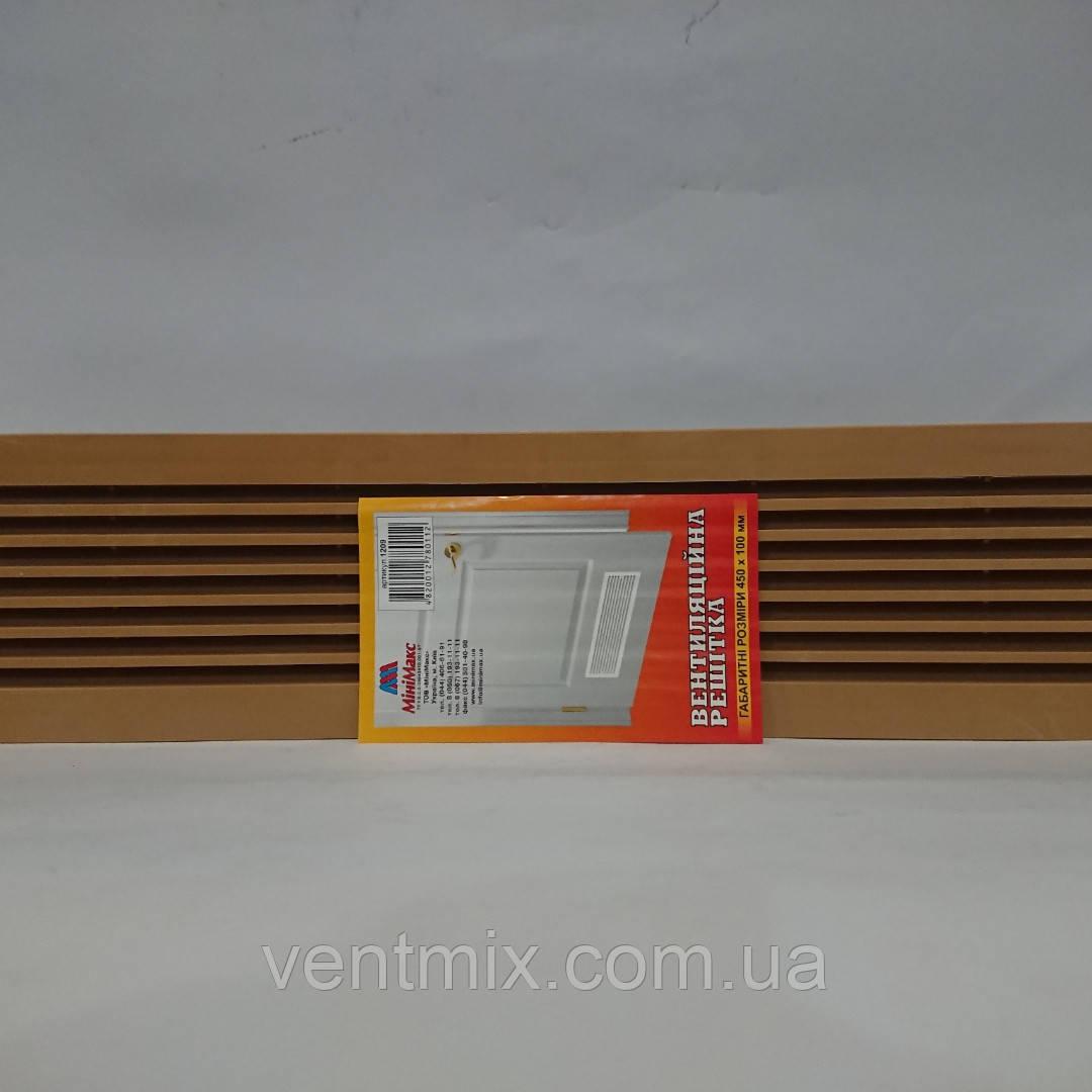 Вентиляционная решетка дверная 100х450 мм