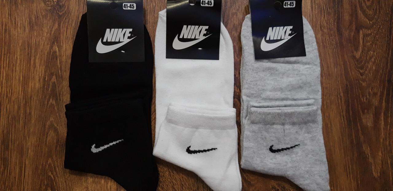 """Чоловічі стрейчеві шкарпетки в стилі """"Nike W"""" Туреччина 41-45"""