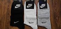 """Чоловічі стрейчеві шкарпетки в стилі """"Nike W"""" Туреччина 41-45, фото 1"""