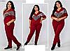 Женский спортивный костюм с отделкой люрекс, с 54 по 64 размер