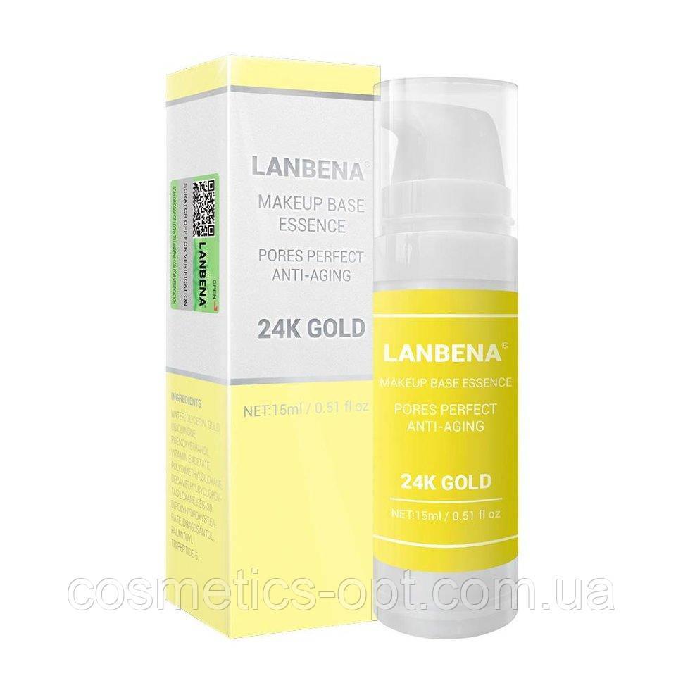 Минеральная основа под макияж с золотом LANBENA 24К GOLD, 15 мл