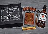 Подарочный набор для мужчины Jim Beam Джим Бим, фото 1