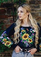 Женская блуза  с цветочной вышивкой.