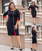 Женское облегающее платье на молнии 50, 52, 54, 56