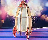 Соляная лампа Ракета 24*15 см, фото 1