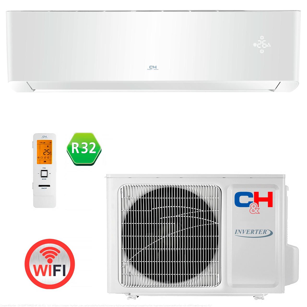 Кондиціонер Cooper&Hunter CH-S18FTXAM2S-WP Wi-Fi SUPREME (White)