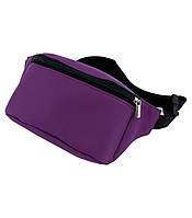 Поясная сумка бананка Фиолетовая (экокожа)