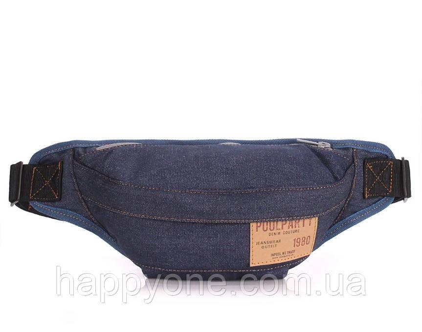 Сумка-бананка на пояс Poolparty Bumbag Jeans