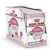 Корм для котят Royal Canin KITTEN LOAF 0,085 кг, фото 3