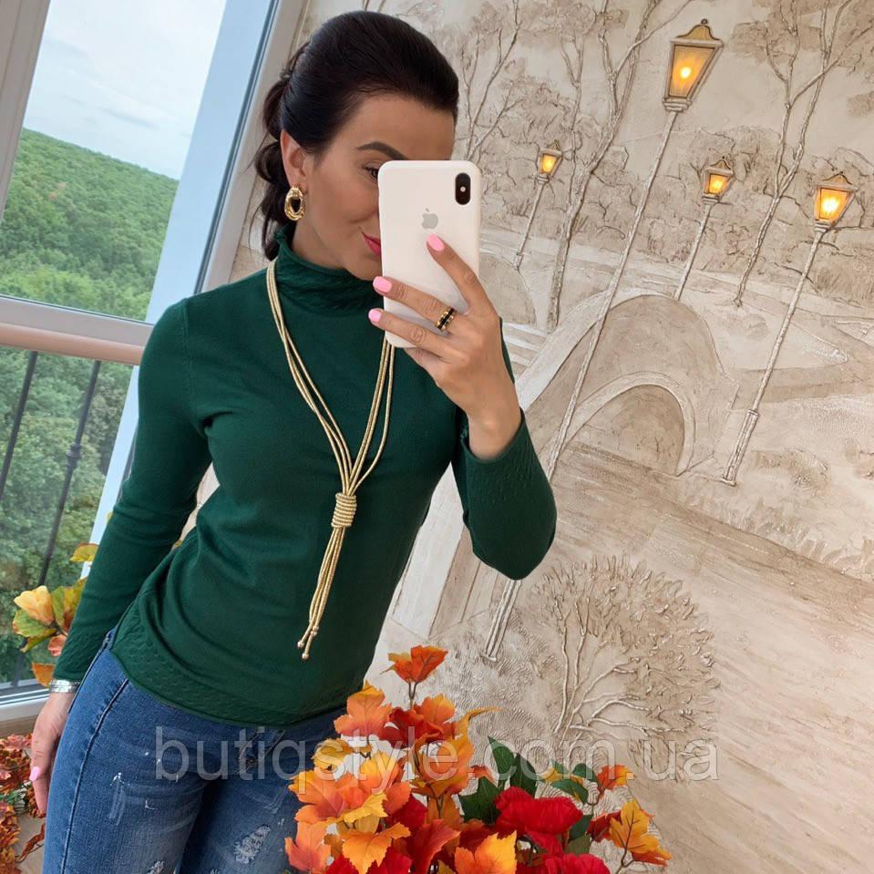 Кашемировый женский свитер с рельефным узором