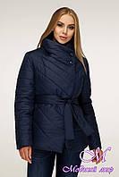 Женская темно-синяя осенняя куртка (р. 44-54) арт. 1199 Тон 18