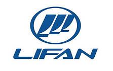 Рейлинги и багажники на Lifan
