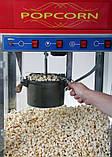 Аппарат для приготовления попкорна КИЙ-В АПК-П-150К, фото 2