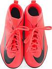 Детские футбольные сороконожки Nike Superfly 6 Club CR7 TF (AJ3088 600) - Оригинал, фото 4