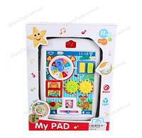 """Обучающий планшет для малышей """"My PAD"""""""