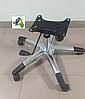 Комплект для кресла руководителя офисного компьютерного BOSS - Фото