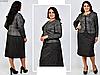 Женское платье с имитацией жакета, с 54 по 64 размер