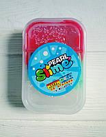 Слайм Pearl Slime игрушка антистресс 168гр (Китай)