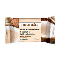Косметическое мыло Fresh Juice кокос 75 гр (Coconut & White chocolate )