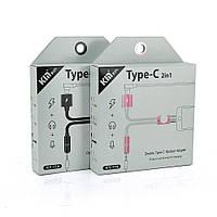 Переходник 2 в 1 Kin KY-174 (TYPE-C to Jack 3.5mm to TYPE-C), Black, Box