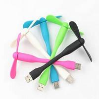 Портативный гибкий USB мини-вентилятор Portable Mini Fan