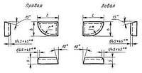 Пластина 20070 ВК8 правая (20х16х3,5х16х15гр.) (для торцовых фрез и цековок)