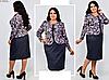 Платье женское ангора с имитацией жакета, с 54 по 64 размер