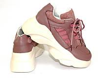 Модные женские кроссовки на толстой подошве цвет капучино