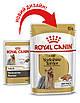 Корм для собак породы йоркширский терьер Royal Canin YORKSHIRE ADULT 0,085 кг, фото 4