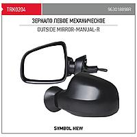 Зеркало механическое левое Renault Symbol 963018898R