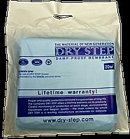 Гидроизоляционная мембрана Dry Step  (уп. 15 м2)
