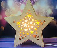 Соляная лампа Звезда 25*24*8 см, фото 1