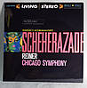 Rimsky-Korsakoff — Scheherazade ~ Reiner, Chicago Symphony