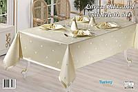 Скатерть прямоугольная Rozalite Set 160х220 +8 салфеток 35х35,  Silver, Турция, фото 1