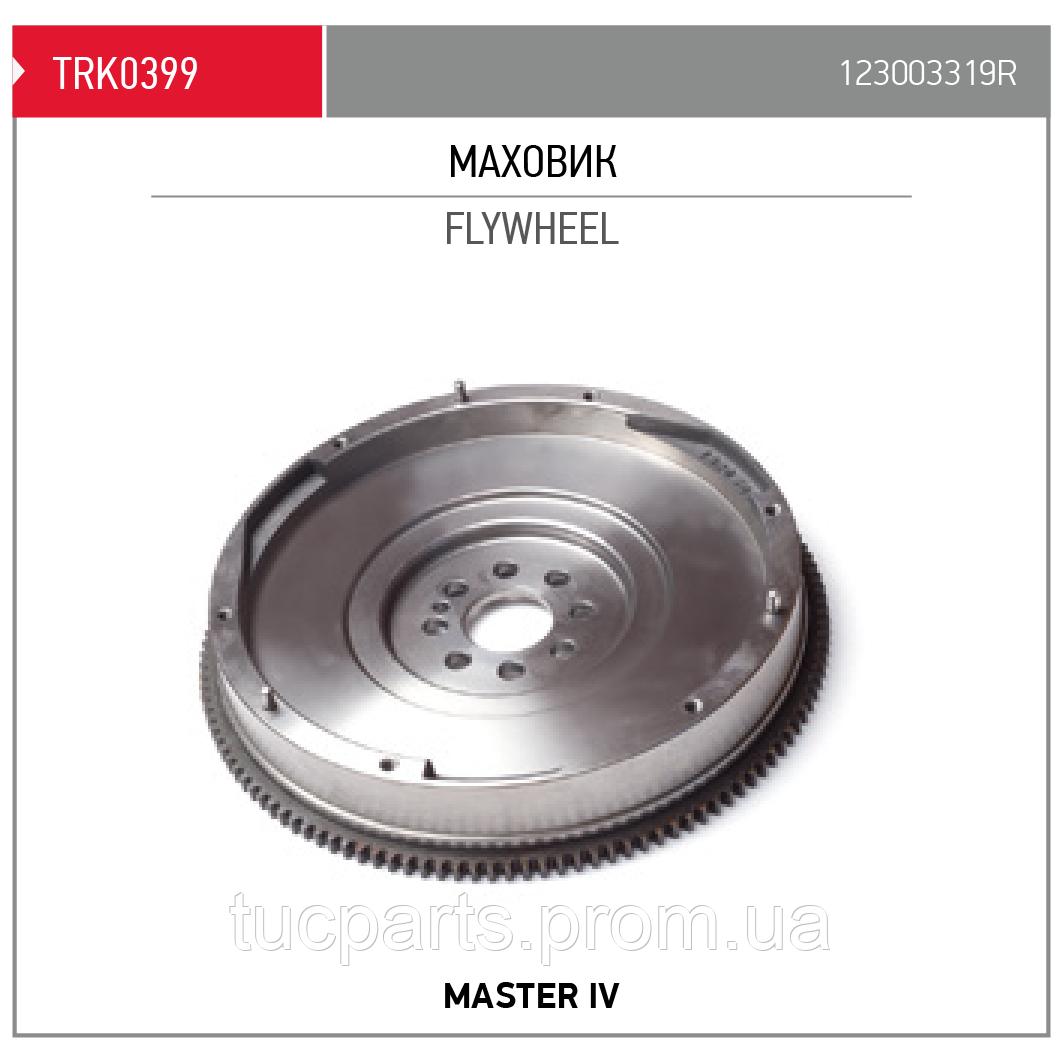 Маховик master 3 10-- (2,3 dci 16v) одномассовый (Пр-во TORK Турция)