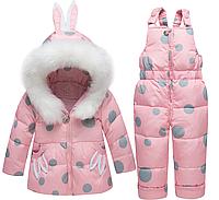 Теплий пуховий зимовий костюм для дівчаток / новые зимние комплекты одежды для детей, теплая пуховая куртка