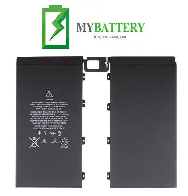 Оригинальный аккумулятор АКБ (Батарея) для Apple iPad Pro 12.9 10307mAh 3.77V